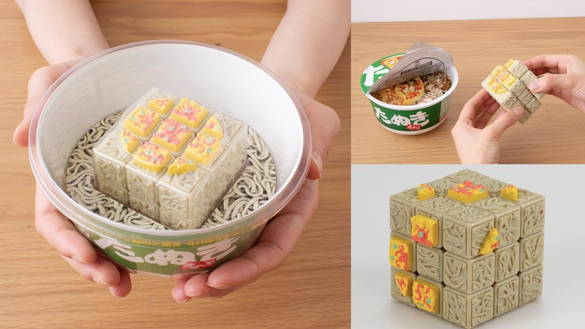 泡麵怎麼變成玩具了啦!日本香噴噴「天婦羅蕎麥麵魔術方塊」登場,趕快幫助天婦羅早早合體!