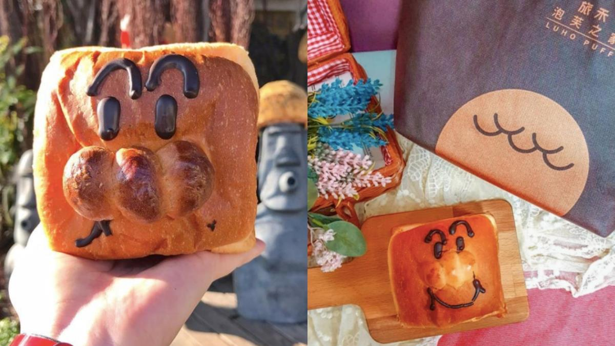 麵包超人真的變麵包啦~「麵包超人生吐司」讓麵包控再多一款選擇,口感香又濕潤還能當做伴手禮!