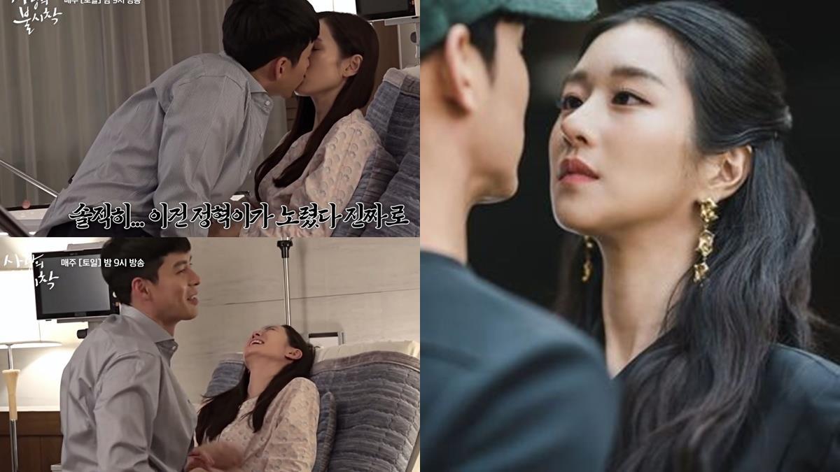 2020年5部韓劇情侶吻戲後演員真實反應!《私生活》吻戲花絮超甜、《愛的迫降》自然到像真實情侶