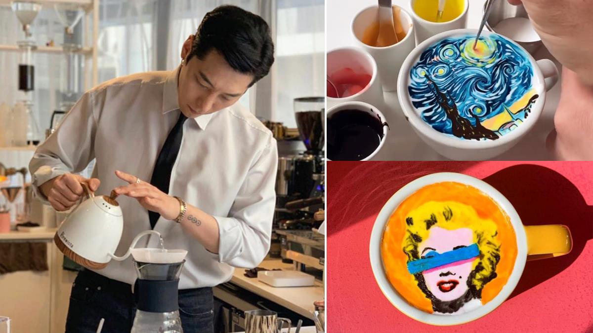 歐爸&拉花我全都要♥韓國咖啡師「超神名畫拉花」根本博物館等級,技藝精湛╳高顏值堪稱滿分男子~