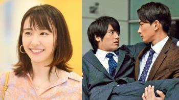 《月薪嬌妻特別篇》今天強勢登場!2021台灣串流新上架日劇推薦,還有《如果30歲》限時免費看~