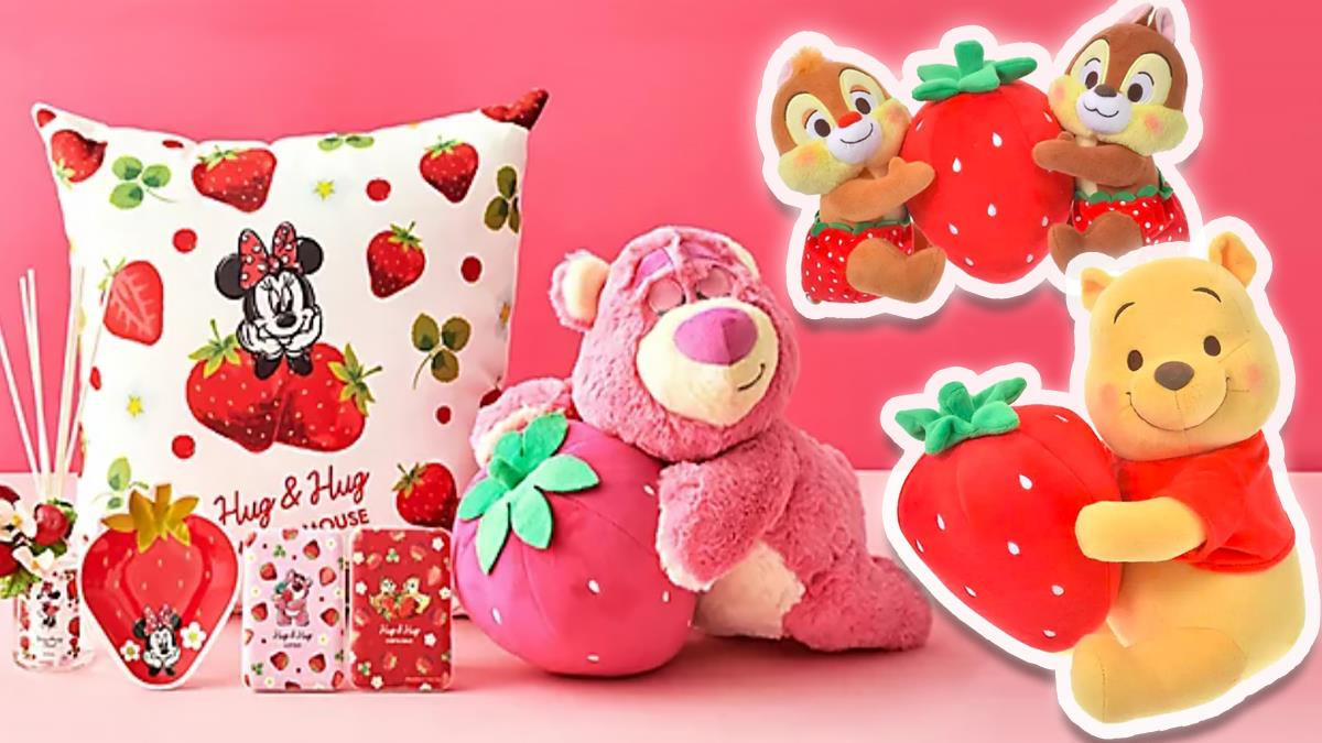 這顆草莓就讓給維尼惹❤迪士尼推出72款「草莓系列周邊」,玩偶還偷偷臉紅根本萌出新高度~