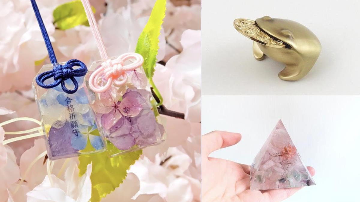 開運小物不再散發長輩感!「4大夢幻開運飾品」強運招桃花,水晶香氛放在家中療癒滿分~