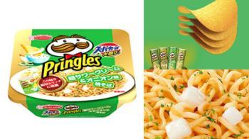 洋芋片之王踢館泡麵界!品客綠罐變身「優格洋蔥炒泡麵」,一推出就轟動、酸甜涮嘴意圖使人上癮!