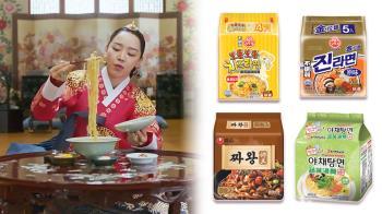 中殿娘娘最愛泡麵94它?!精選七款「韓國泡麵」台灣也買得到,原來除了辛拉麵,還有超多推爆款!