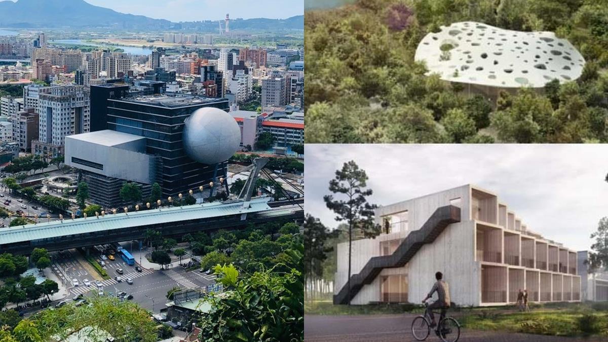 世界又再次看到台灣了!士林夜市旁的「白色大鐵球」登2021全球8大最令人期待新建築,今年即將完工!