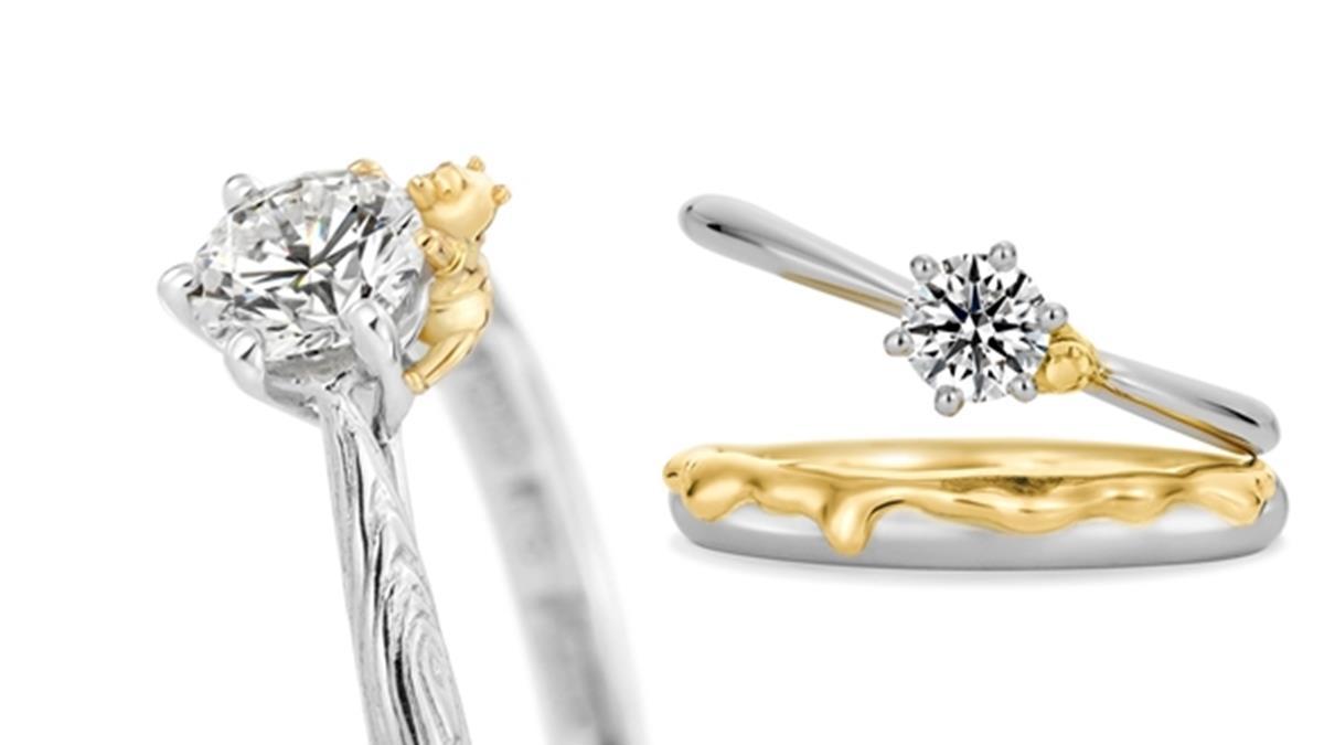 變成戒指也要大吃蜂蜜🍯超萌「維尼蜂蜜罐4款婚戒」,小可愛躲在鑽石後偷看,Q到連男友也融化~