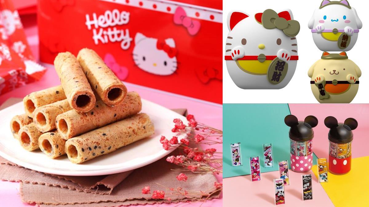 三麗鷗、迪士尼全到齊!超商推「卡通明星春節禮盒」系列,超可愛KITTY招財貓肚裡全是人氣零食啊♥