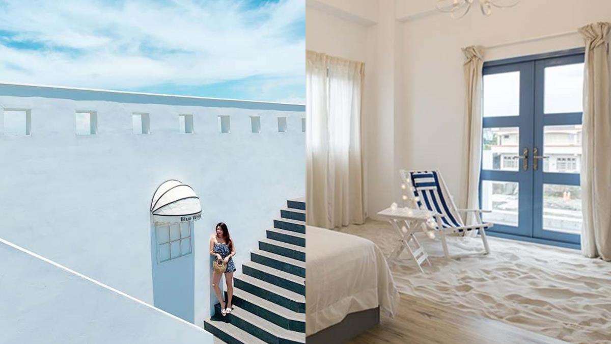 這裡真的是台灣!宜蘭民宿全白建築就像「愛琴海旁的小希臘」,居然還把整座沙灘搬進房間!