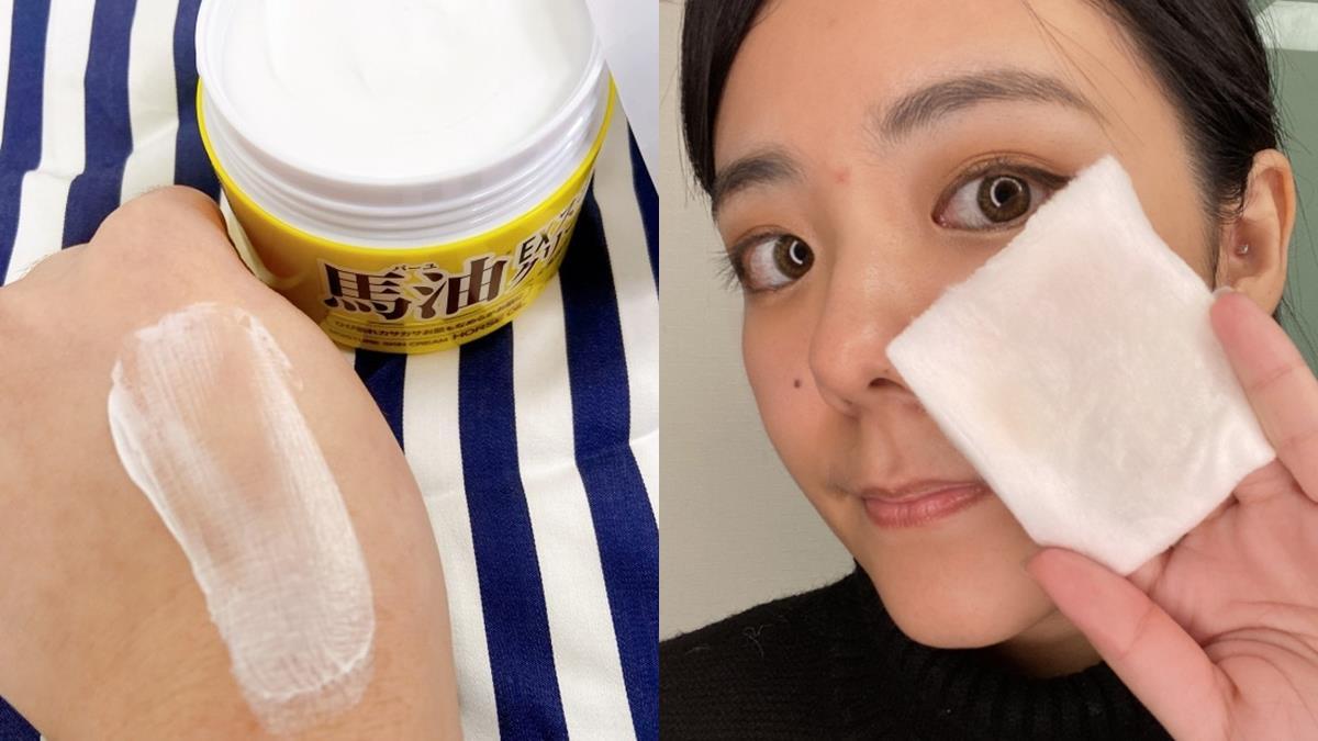 不碰水也能洗臉?日本超夯懶人「馬油洗臉法」密技大公開,畫圈按摩3分鐘保養、清潔一招搞定!