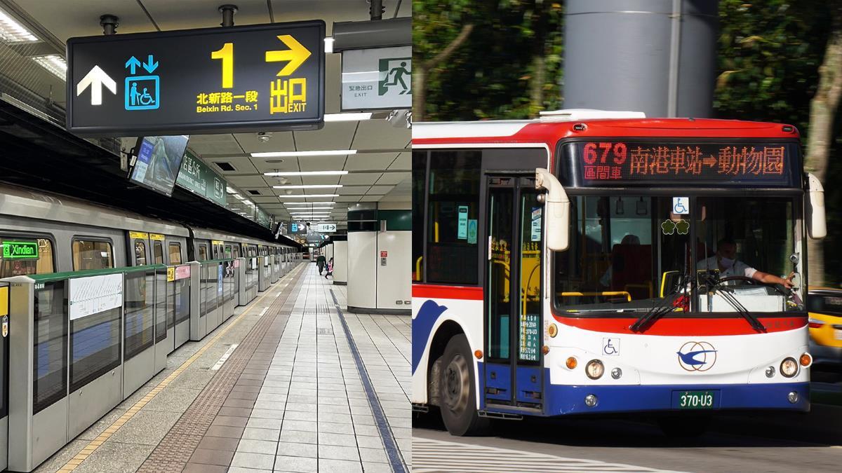 公車的編碼其實有涵義!那些你不知道的「公車&捷運冷知識」,手扶梯中間的錐狀突起是安全大功臣!