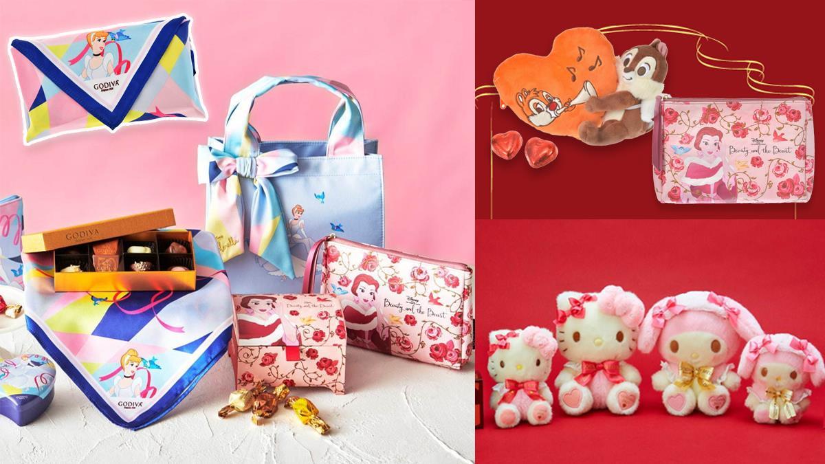 小可愛來助攻愛情♥GODIVA「情人巧克力禮盒」攜手迪士尼&三麗鷗,實用周邊&紀念玩偶讓浪漫隨時都在~