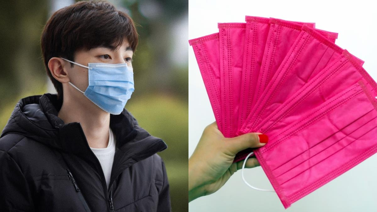 彩色口罩不要省著戴!戴超過1天染劑可能會影響身體,醫師點名MIT「這3種顏色」最安全~