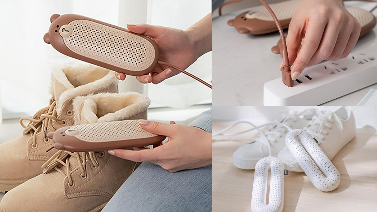告別濕冷的腳丫就用它!「攜帶式烘鞋機」2款高顏值造型,小熊款的鼻子原來還有滅菌功效~