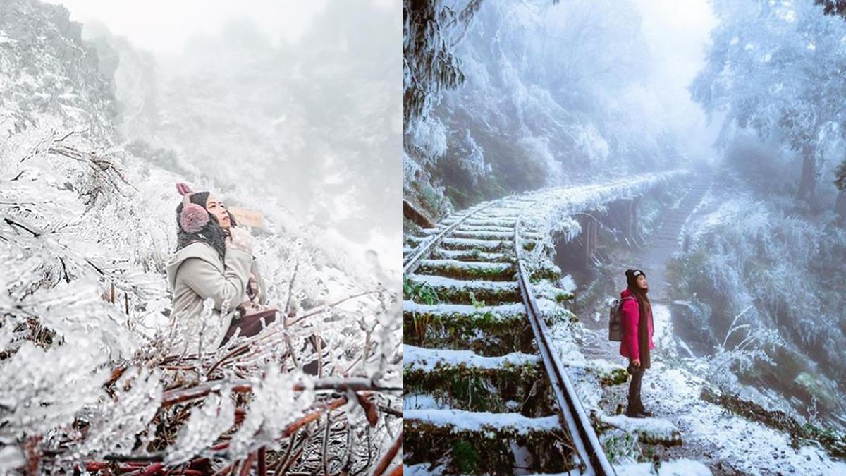 恍如置身國外的冰雪北國!精選六個「台灣追雪景點」夢幻度爆表,此生一定要看一次的銀白仙境♥