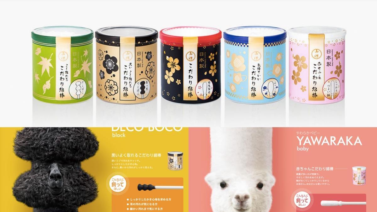 日本創意無極限!草泥馬化身「棉花棒」代言人,該不會用了它草泥馬就會消失吧XD