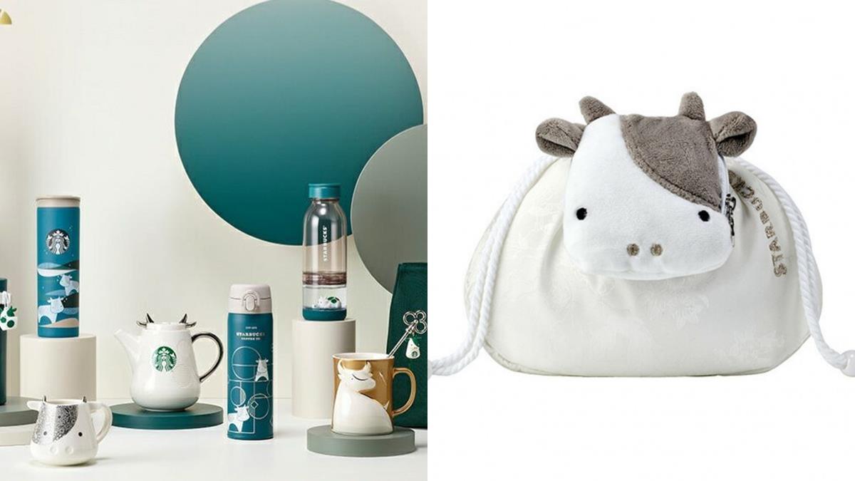 2021牛年限定!星巴克新品「夢幻2大色系松綠&粉紫」爆有質感,連嬰兒也有牛牛奶瓶可以用!