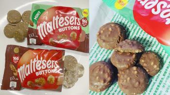 螞蟻族心動警報~麥提莎「鈕扣版薄荷巧克力」新上市爆紅,厚實口感吃起來比巧克力球更涮嘴!