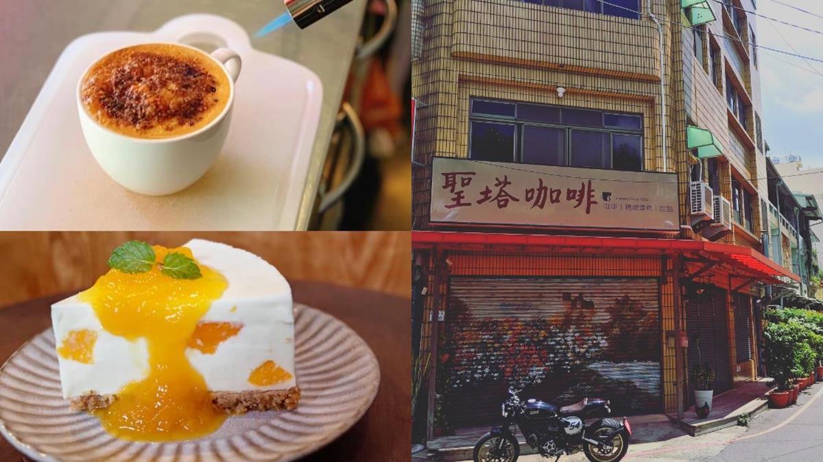 在地60年的老記憶!「嘉義老柑仔店咖啡廳」讓在地人天天想報到,吃貨都指定新鮮手作的憨吉塔!