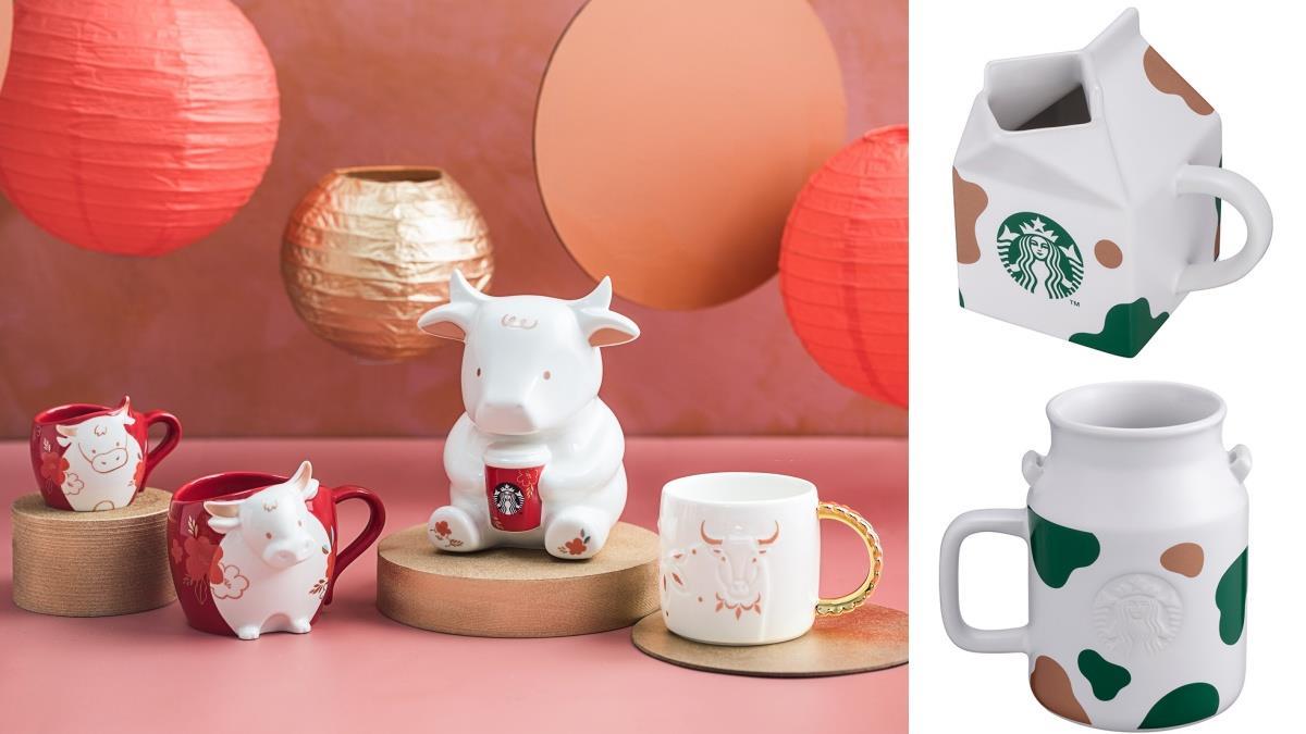 口愛牛牛逼人帶回家!星巴克2021「金牛年」30幾款限定新品公開,牛奶盒馬克杯散發淡淡乳香有夠迷人啦
