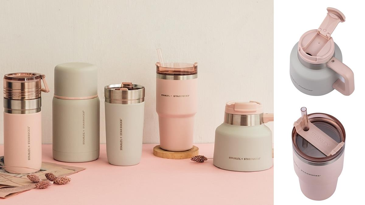 小仙女的專屬杯!星巴克推出STANLEY全新聯名「清水灰x煙粉紅」仙氣上市,6款開賣時間公開!
