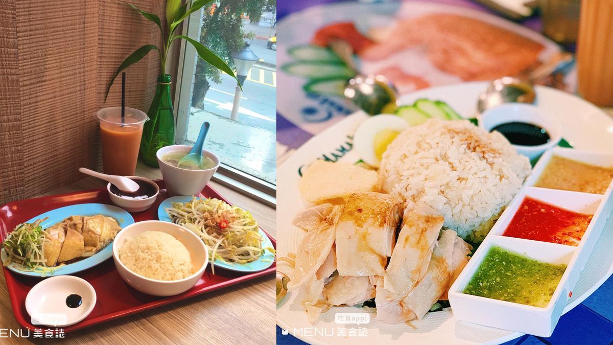誰能抵抗油亮多汁的誘惑!台北8間「道地好吃海南雞」亂鬥,軟嫩但不軟爛,每口都有醇厚雞油香!