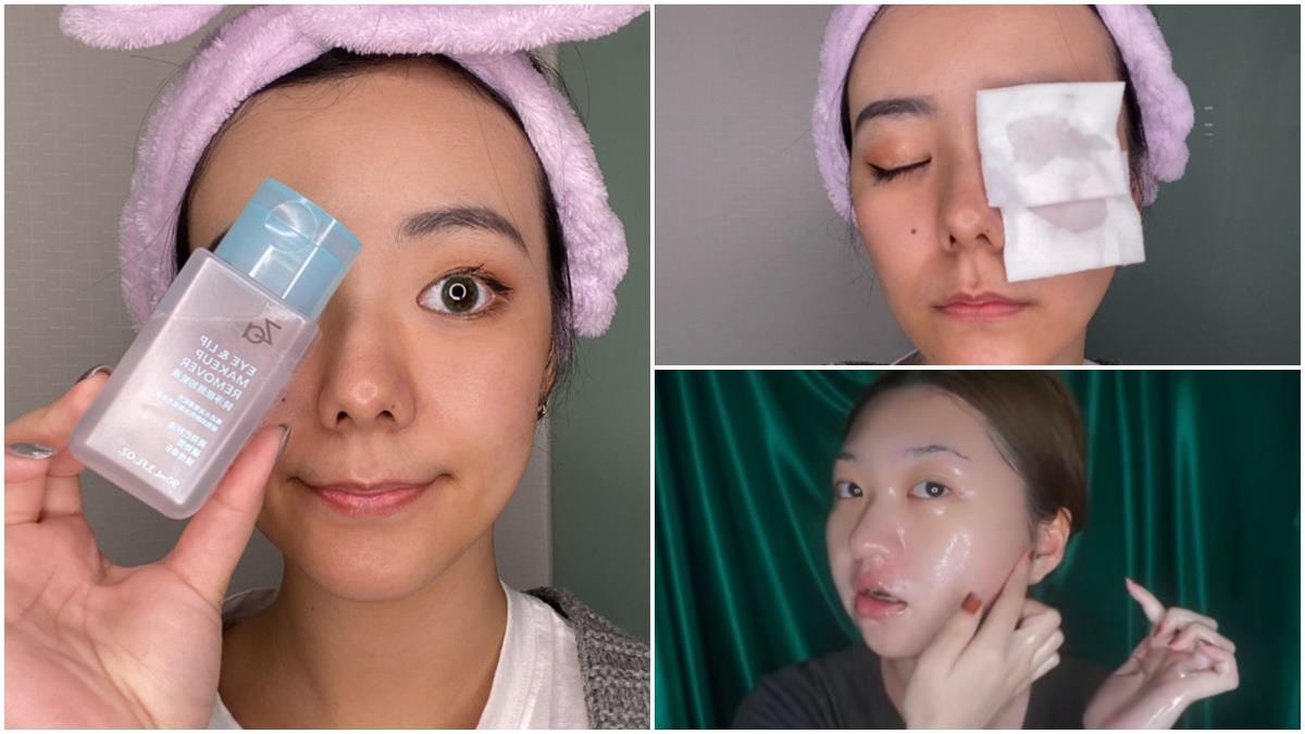 卸妝不完全=慢性毀容!Youtuber親授「3大卸妝法」:水+油清潔法打造水煮蛋肌!