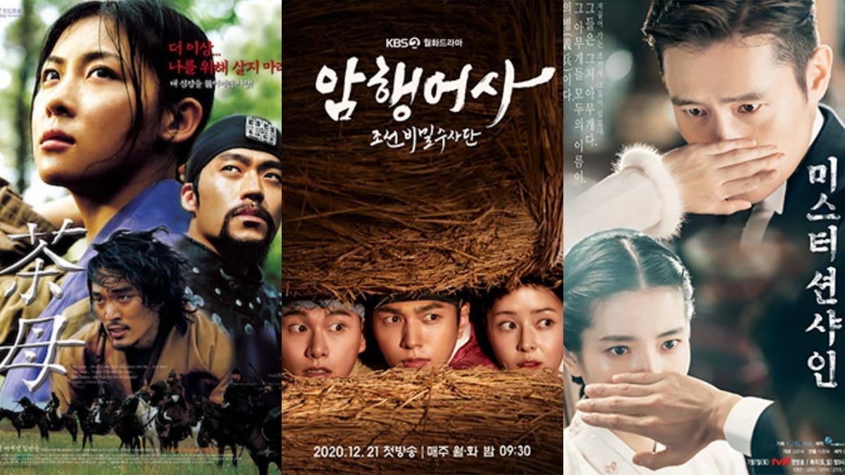 經典大長今值得一再回味!推薦「韓國10大必看古裝劇」,除了《哲仁》這部靈魂也穿越到古代啦~