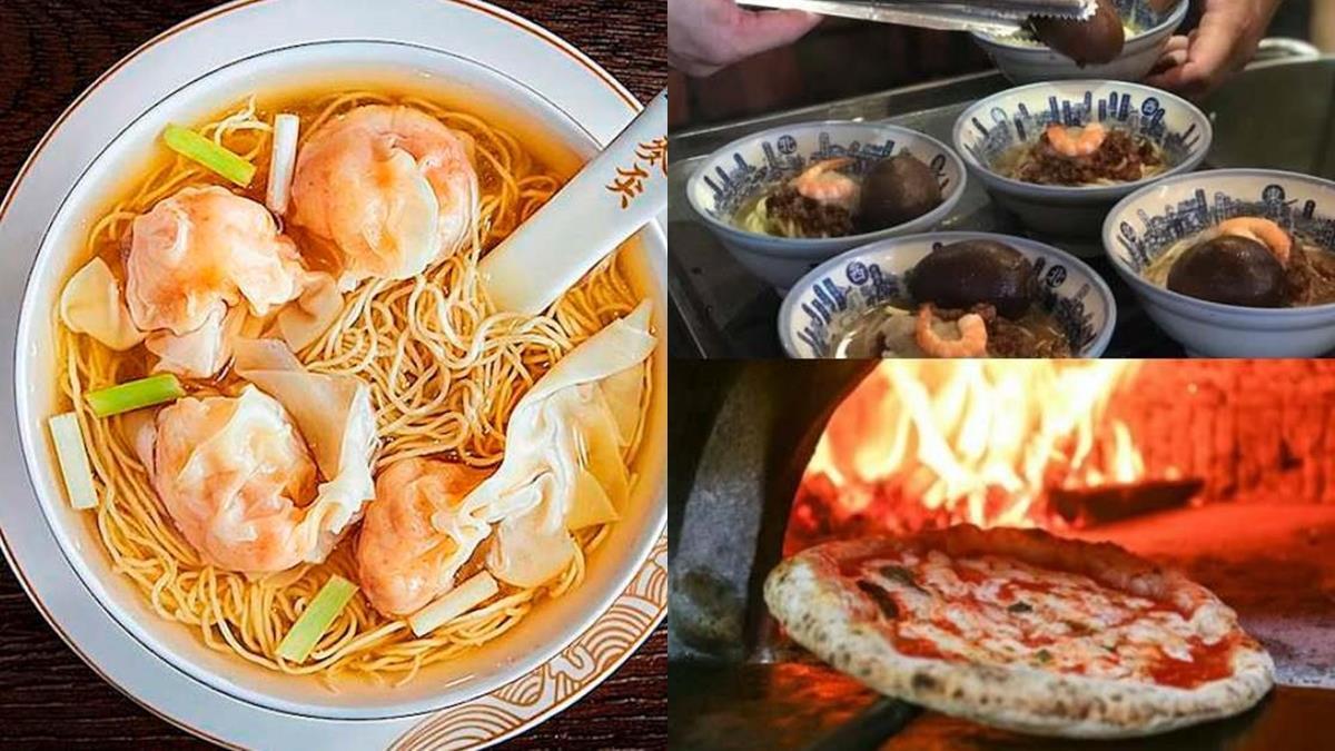 台南小吃也有入榜!全球百大「沒吃過就等於白來的」傳統美食出爐:第1名讓義大利人排隊排到吵架!