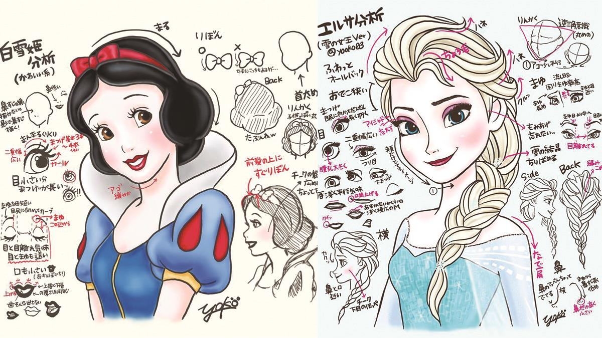 不綁公主辮一樣美!完全經的起放大鏡檢視「迪士尼公主美顏大解析」,母胎美人貝兒就連短髮也美得像仙女