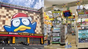開幕前先惡補攻略!唐吉軻德台灣店「4大重點+樓層分類」搶先看,壽司、電器24小時都能買爆!
