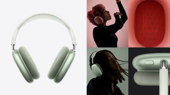 Apple全罩式耳機正式登台!「AirPods Max」超狂5大功能一次懂,絕美5大配色意圖使人全帶走R~