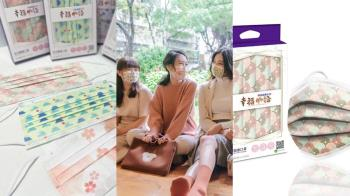 櫻花飄落在臉頰上🌸4款神美的「日式印花口罩」,想念日本富士山、河津櫻就戴上吧!