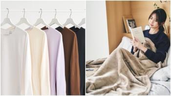 保暖聖品越穿越癢?「「發熱衣」3種正確穿法公開:穿著睡覺真的很母湯啦~
