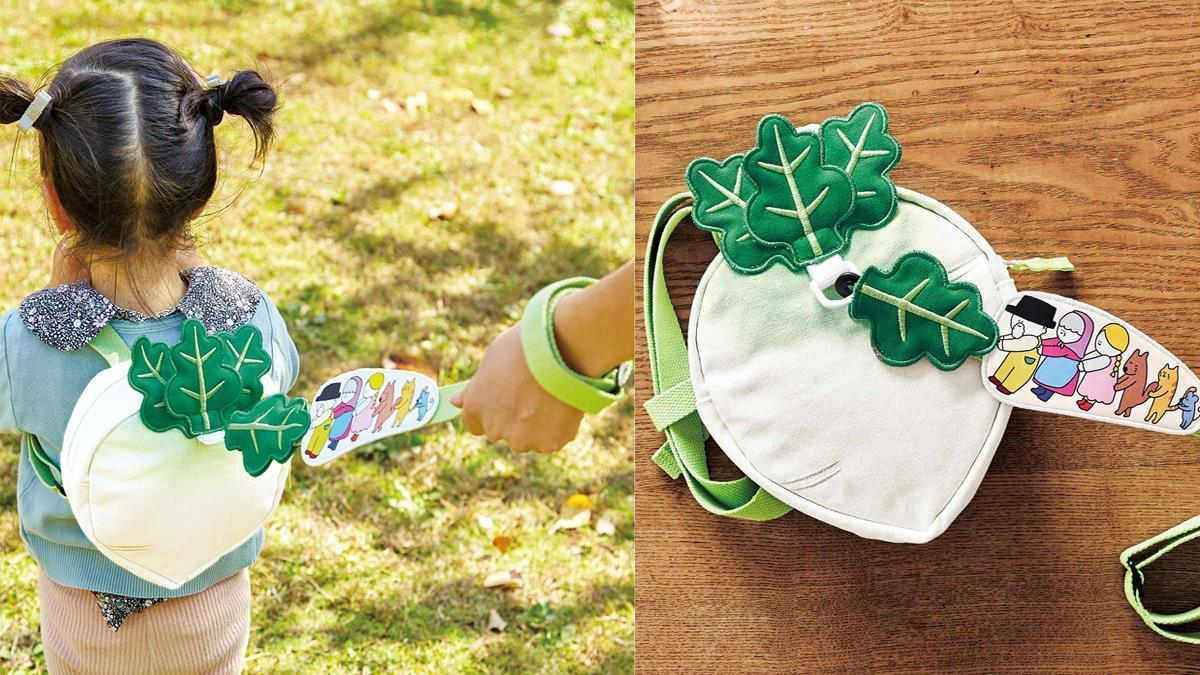 最萌孩童牽繩登場!超可愛造型「防走失拔蘿蔔背包」,小孩暴衝也能簡單把他「拔」回來~