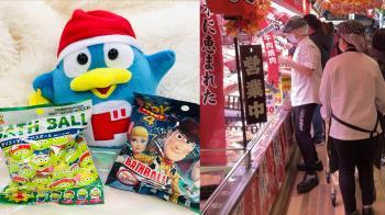在台灣買日本草莓更便宜?!衝「唐吉軻德」前先看必買實戰教學:獨家限定&推薦好物一篇get!