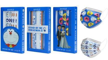 《哆啦A夢》第二波口罩來襲!「多種款式」開賣資訊公開,大雄&靜香婚紗款甜蜜必收💓