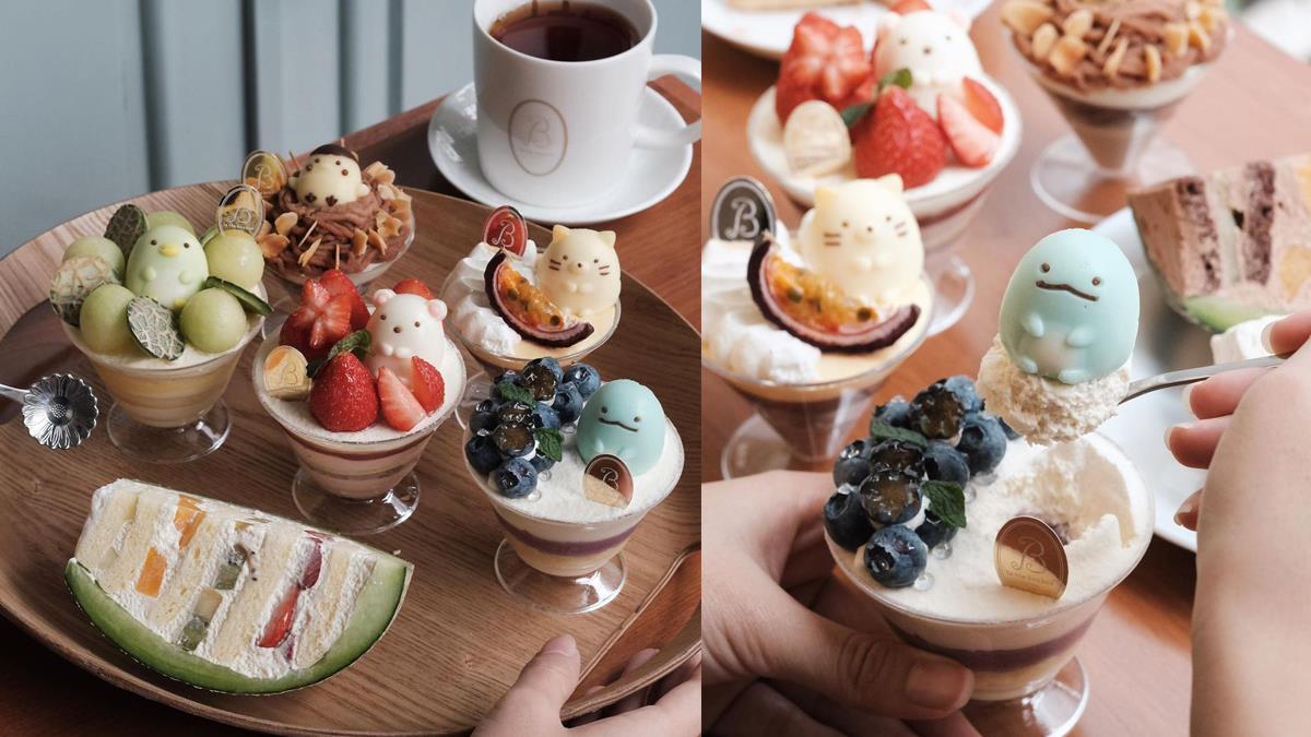 可愛指數100%捨不得吃!日系甜點店超萌「角落小生物蛋糕」,每隻都在專屬水果堆裡玩躲貓貓啊♥