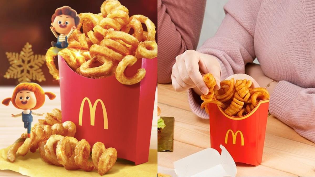 好吃「薯」人了!麥當勞限時推出「捲捲薯條」,超Q又扎實的口感、餵給相機和自己都超值~