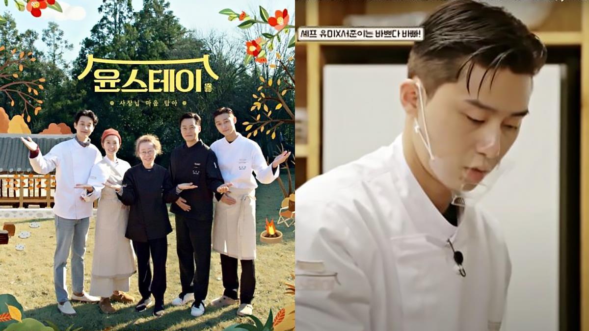 哪來這麼帥的屠夫?!《尹STAY》朴敘俊升職科長「5個男友力瞬間」,廚師服下也藏魅力亮點啊~