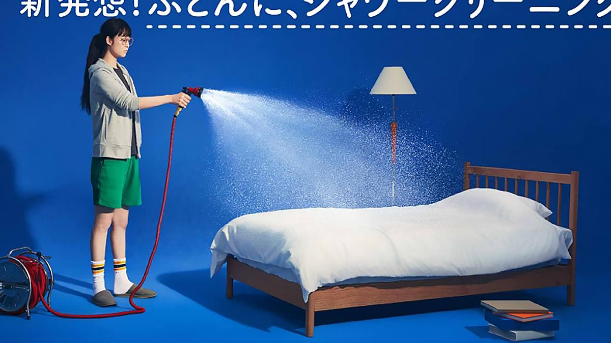 洗棉被比泡泡麵還快!日本超神祕「5分鐘速乾棉被」,隨便沖沖就搞定、連曬都不用曬?!
