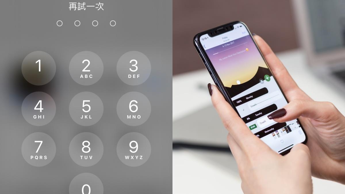 戴口罩也能解鎖手機!蘋果更新iOS 14.5「四大亮點」一次收,連Apple Watch也新增功能!
