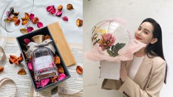 送禮怕踩雷就看這篇!2021情人節禮物清單推薦,蕾絲小粉管搭配告白氣球浪漫無極限