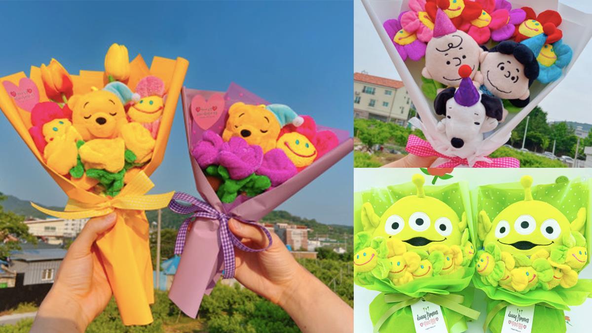 不要再送鮮花束啦!韓國爆紅「可愛娃娃花束」甜到超犯規,張開雙手將維尼、史努比擁入懷中吧!