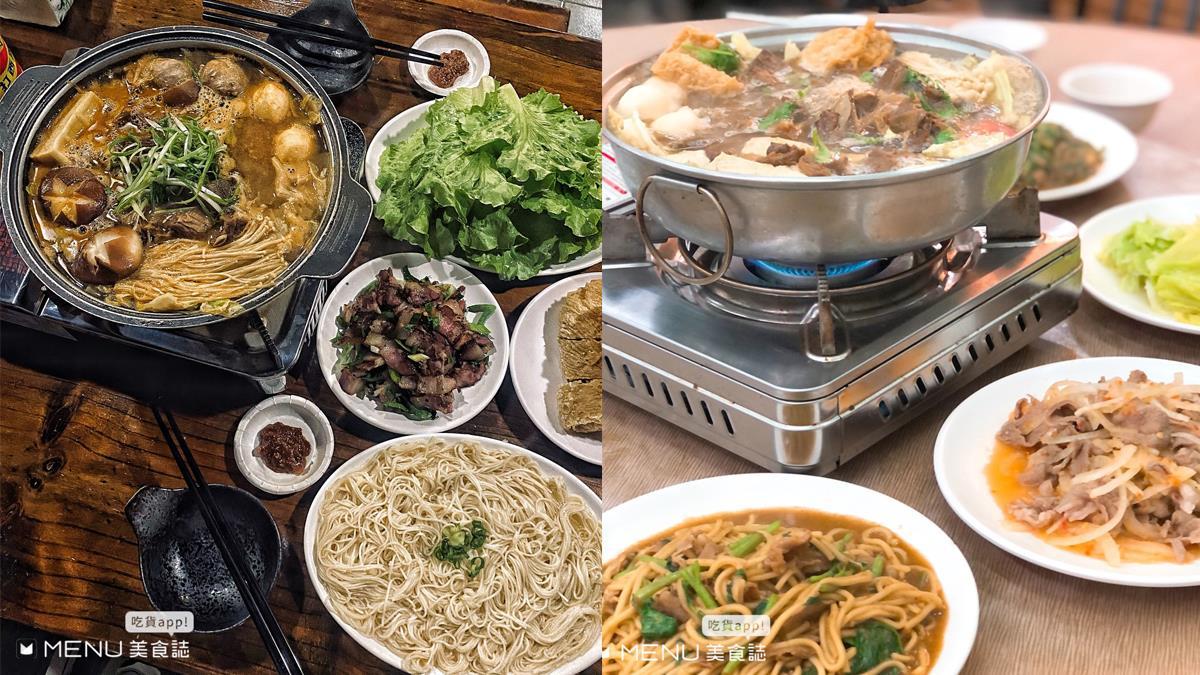 不只家人,三五好友也要圍爐!全台北、中、南精選七家羊肉爐,清燉紅燒吃到燒呼呼也不想停!