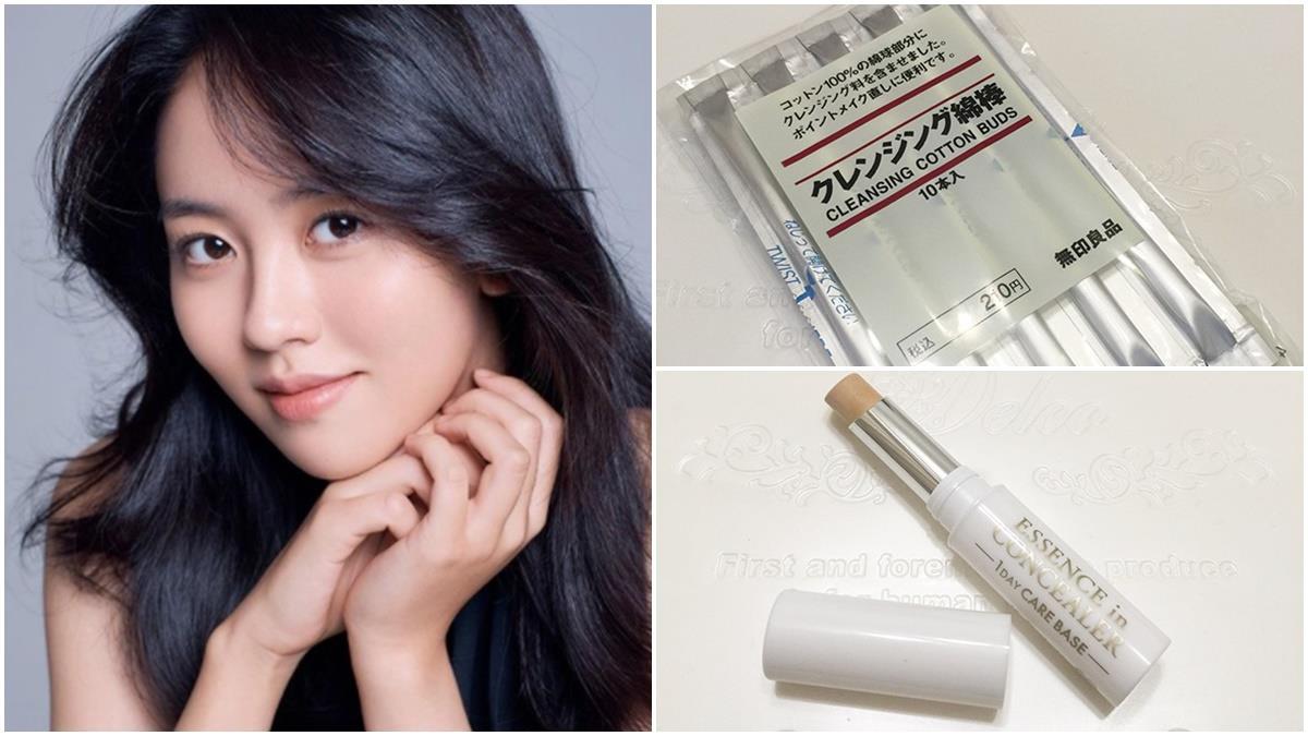 就像剛畫完妝!女生必買的「平價補妝商品」,眼線暈成熊貓眼也能救!