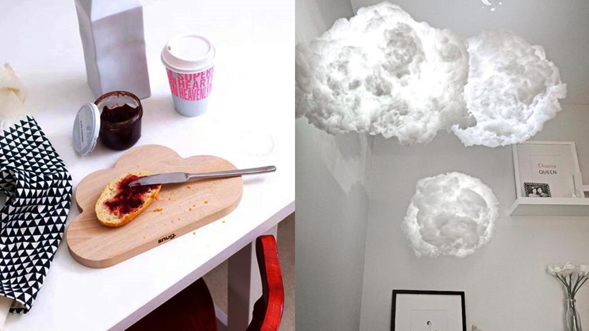 超可愛雲形雜貨 5 選 軟綿綿雲朵讓你居家也有好心情