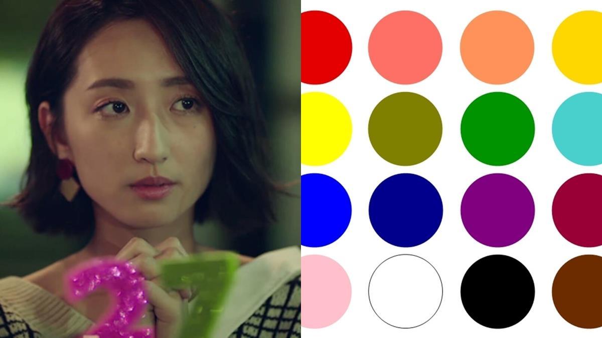第一直覺是哪2個顏色?「16種色彩心理測驗」在韓國爆紅:隱藏性格+個性優缺點都被看透了~