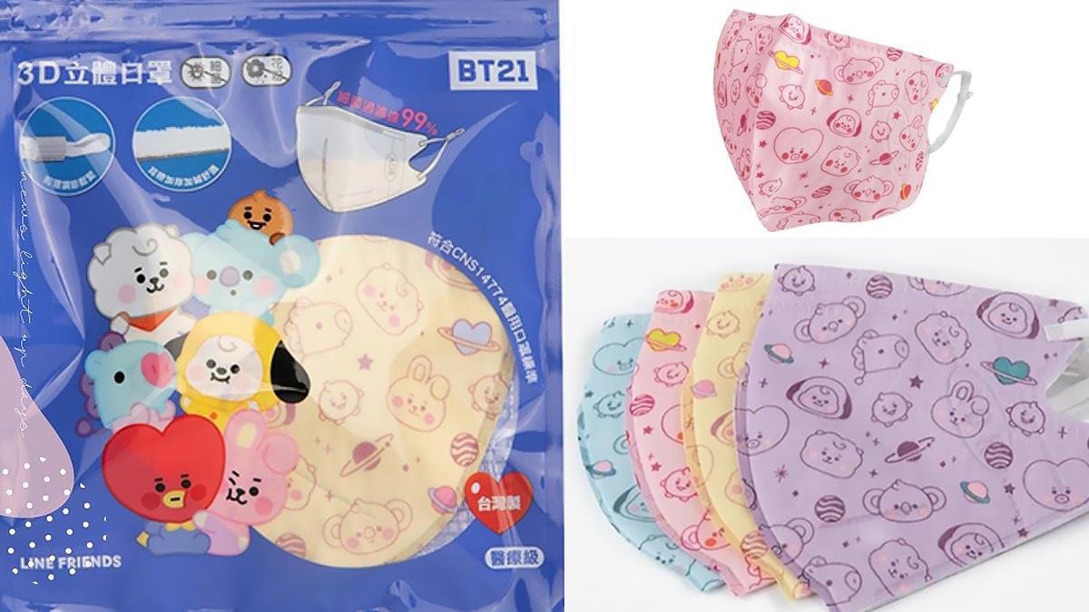 BT21 BABY口罩萌萌開售!「4款寶寶配色」大人小孩都適合,戴上直接遍全宇宙最Q阿米啊~