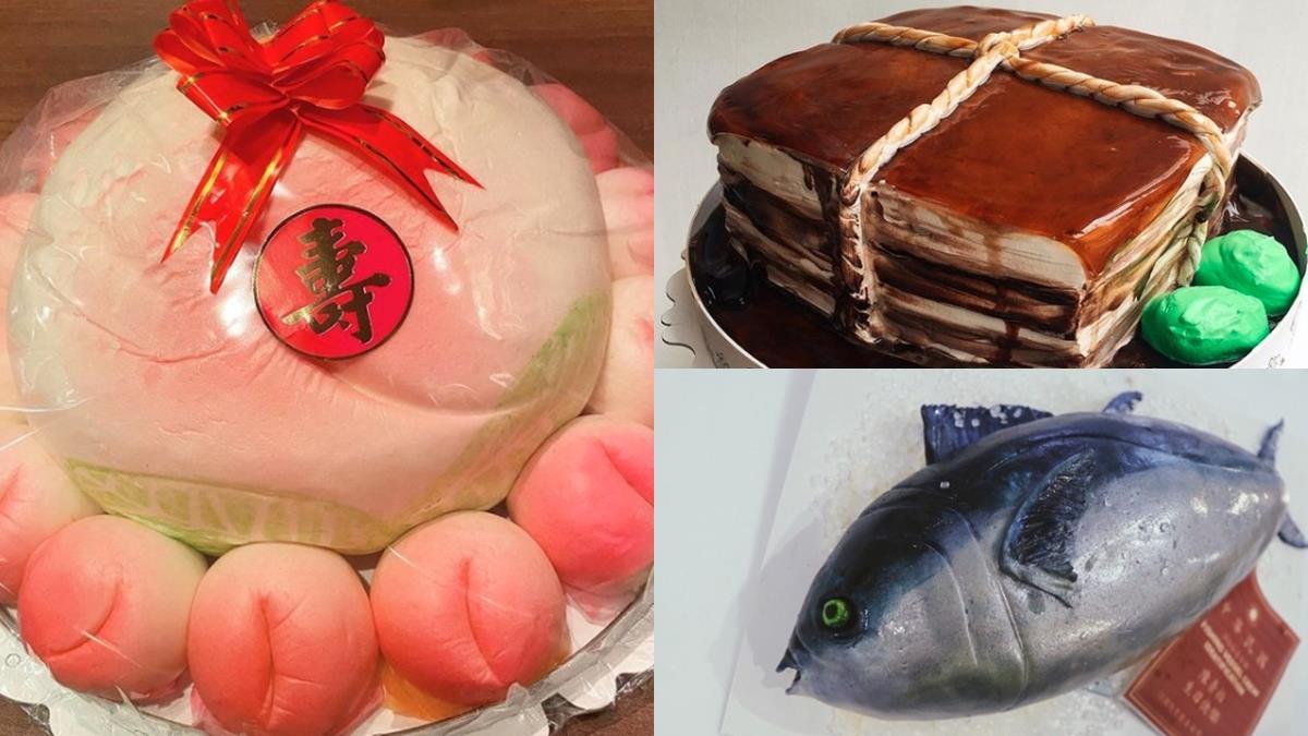 該跟誰借勇氣切開蟑螂蛋糕!特搜6款讓壽星哭笑不得的「搞怪生日蛋糕」,壽桃&東坡肉秒收服長輩